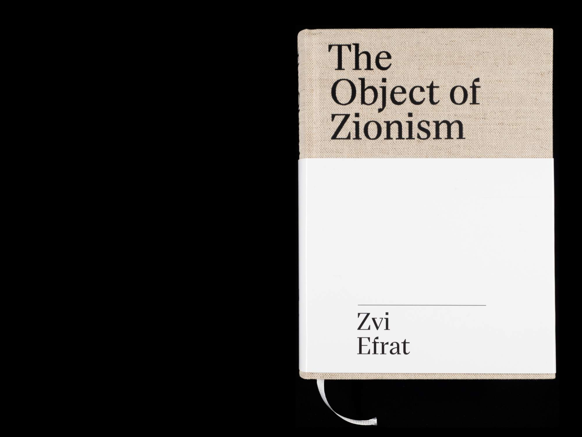 The object of zionism. the architecture of israel spector books